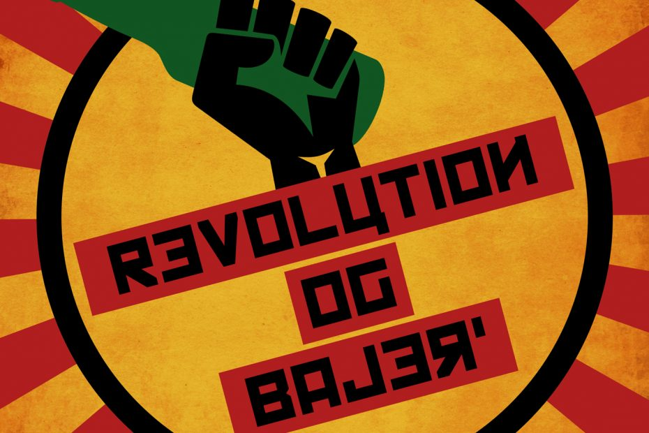 Revolution Og Bajer | Månegal Media